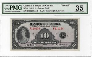 CANADA-1935-French-10-Bill-depicting-Princess-Mary-BC-8-P-45-PMG-Choice-VF-35