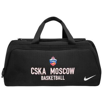 Costruttivo Nike Basket Bag Borsa Zska Mosca Sport Custodia Pba921-003 Nero Nuovo-mostra Il Titolo Originale