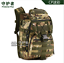 miniature 17 - 40L-Outdoor-Backpack-Tactical-MOLLE-Assault-Pack-Military-Gear-Rucksack