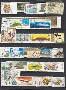 CHINA-2015-1-2015-29-Whole-Year-of-Ram-FULL-stamp-set