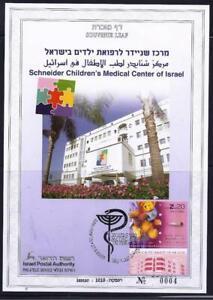 ISRAEL-2005-STAMP-SCHNEIDER-CHILDREN-039-S-MEDICAL-CENTER-SOUVENIR-LEAF-CARMEL-511