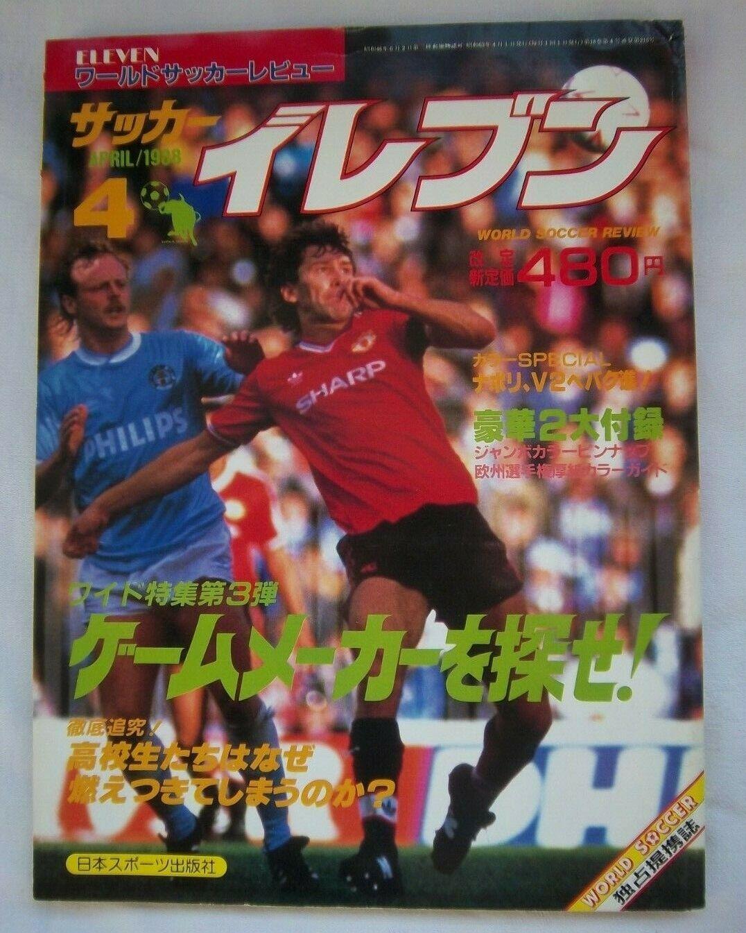 Orig.Zeitung  WORLD SOCCER REVIEW - Japan   April 1988 - Daten Bilder Resultate
