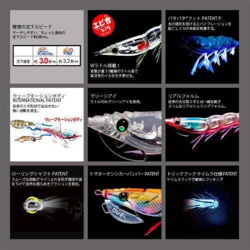 YO-ZURI DUEL EZ-Q CAST RUN /& GUN #3.5 Egi Squid Jig Select Color
