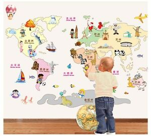 World Map Removable Wall Sticker.Colorful World Map Removable Wall Sticker Decals Decor Kids Nursery