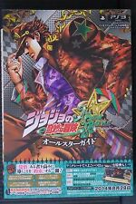 JAPAN Bandai Namco Official Guide Book: JoJo's Bizarre Adventure All-Star Battle