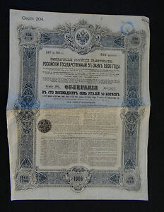 ACTION-Russe-Fond-d-039-etat-francais-1906-french-Russian-bond-share