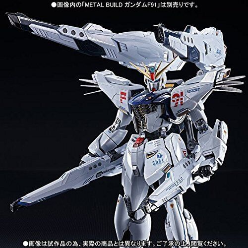METAL BUILD Mobile Suit GUNDAM F91 MSV OPTION Set [Parts only] From Japan