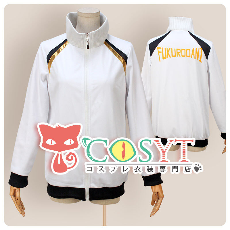 Haikyuu!! Fukurodani Academy Uniform Cosplay Costume Full