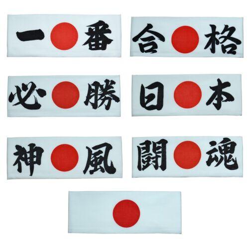 Japanese Head Band HACHIMAKI WHITE COTTON 7 SET