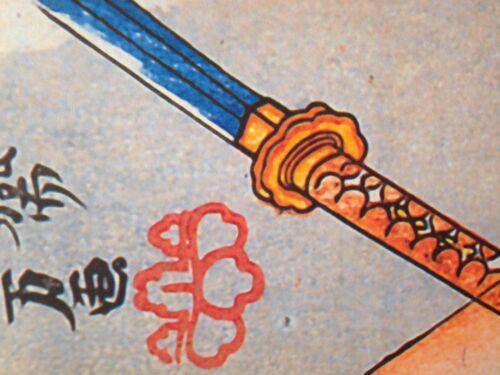 Samurai Suicide 30x44 Japanese Art Print by Kuniyoshi Asian Art Japan Warrior