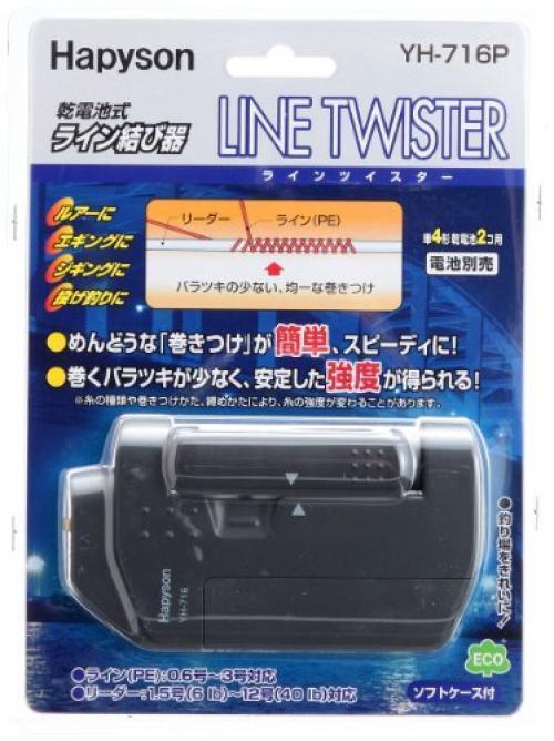 Hapison line Twister YH-716P japan