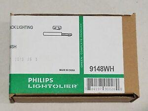 NEW IN BOX PHILIPS LIGHTOLIER MAC 2017 21 5 #6190WH MATTE WHITE FINISH LAMP
