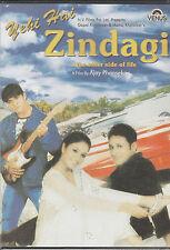 yehi Hai zindagi - Gracy Singh [Dvd] 1st Edition Released