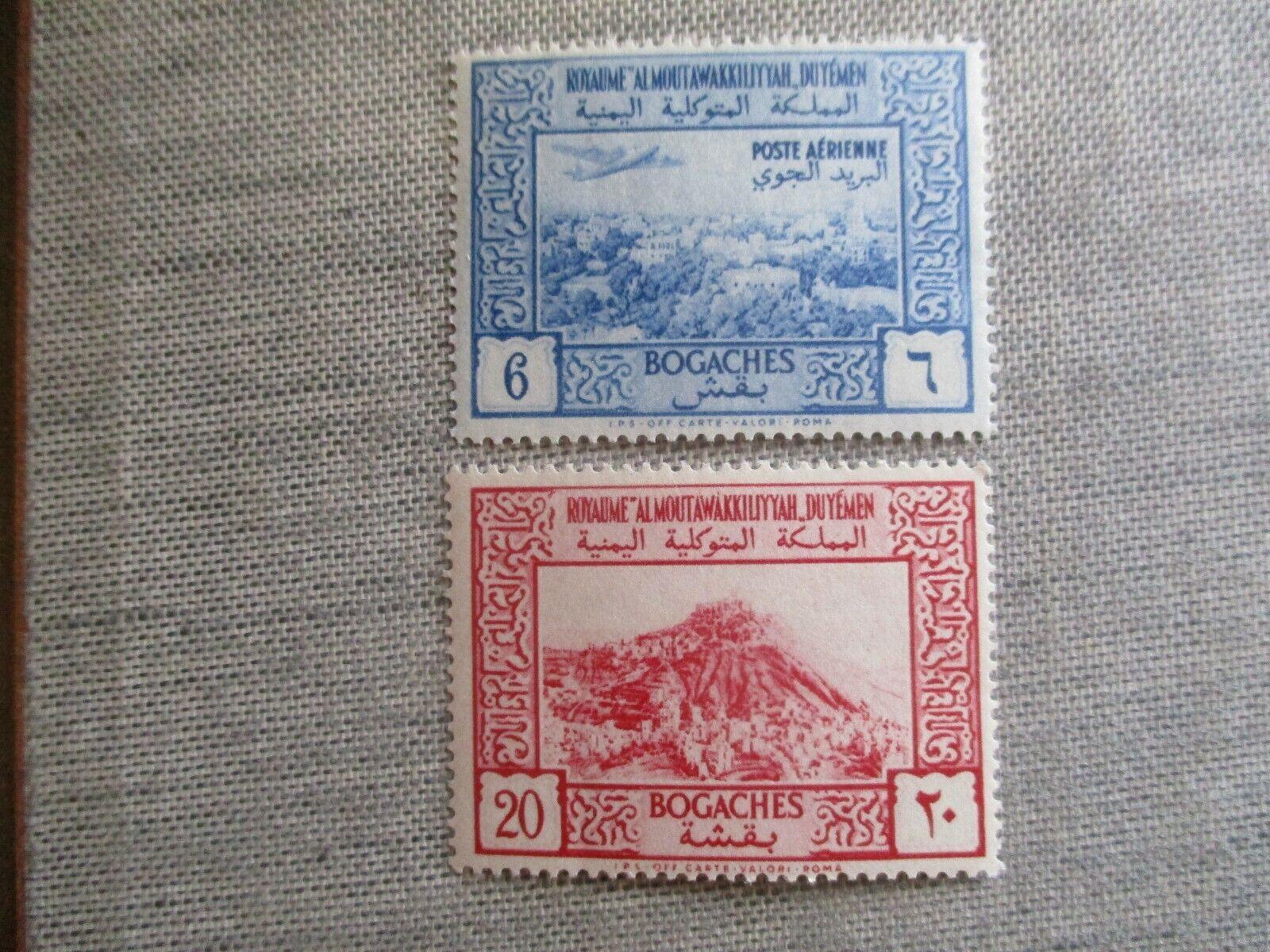 Yemen, Scott#72,76, MNH