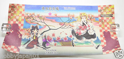 Touhou Suzuna An Forbidden Scrollery #3 Art Book Limited Edition w// Figure