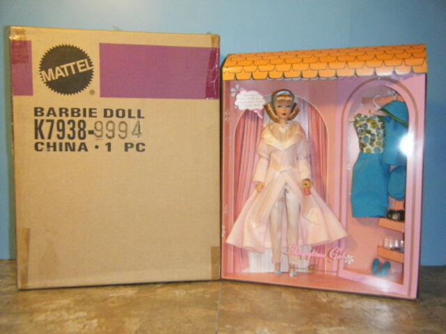 BARBIE SLEEPYTIME GAL REPRODUCTION GIFT SET *NEW* SEALED IN SHIPPER