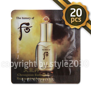 The-history-of-Whoo-Cheongidan-Hwa-hyun-Essence-1ml-x-20pcs-20ml-Anti-Aging