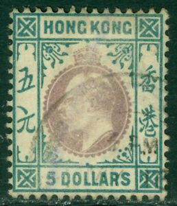 EDW1949SELL : HONG KONG 1903 Sc #84 Very Fine, Used. Nice light cancel. Cat