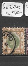HONG KONG TREATY PORT (P0402B) NINGPO  KE  5C   SG  703  CDS    VFU