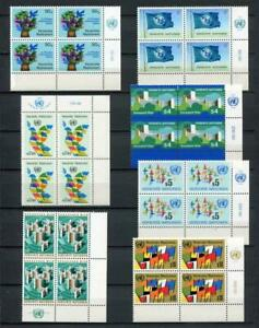 19912) United Nations (Viena) 1980 MNH Definitive 7v Block Of 4