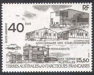 FSAT-di-1989-edifici-architettura-BASI-40th-ANNIV-1v-n23005