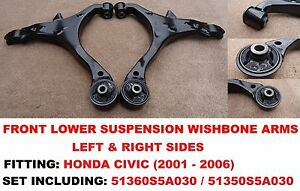 FITS HONDA CIVIC 2001-2006 FRONT RIGHT LOWER TRACK SUSPENSION WISHBONE ARM