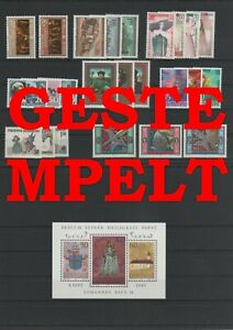 Liechtenstein-Vintage-Yearset-1985-Timbres-Used-Complet-Plus-Sh-Boutique