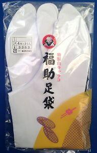 Chaussettes-Tabi-Classiques-Classic-Tabi-Socks-Fukusuke-Shiro-Kyarako
