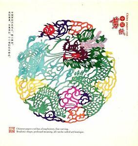 Chinese-Paper-Cutting-Art-Handmade-Jian-Zhi-China-Dragon-Folk-Decor-Handicraft