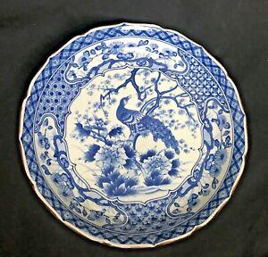 "Toyo  Blue Porcelain Peacock 12"" Bowl Serving Platter Marked Japan Imari Vintage"