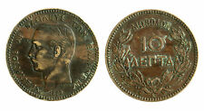 pcc1813_13) GRECIA. 10 lepta 1882. KM 55. AE.