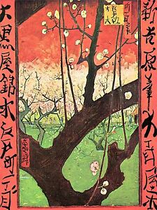 VAN-GOGH-JAPONESE-TREE-AFTER-HIROSHIGE-OLD-ART-PAINTING-PRINT-2833OMA
