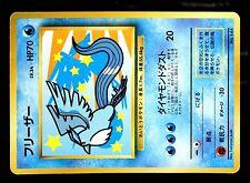 PROMO POKEMON JAPANESE CARD N° 144 ARTICUNO ARTIKODIN ANA .... (2)