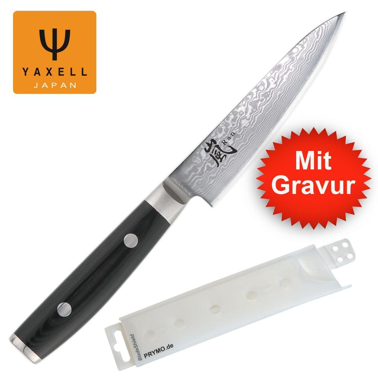 Mit Gravur - Yaxell RAN 69 Universalmesser 12 cm + PRYMO ® Klingenschutz