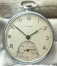 MOLNIJA CCZ VERY RARE OLD 1960 USSR SOVIET POCKET WATCH 15jewels