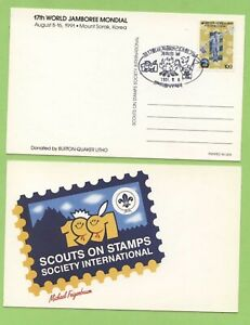 Korea-1991-17th-World-Scout-Jamboree-postcard-with-special-cancel