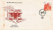 India 1990 First Day Cover Bhakat Kanakdas Stamp