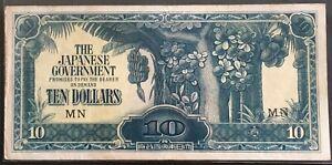 JIM Japanese Occupation Malaya $10 MN vf (5)