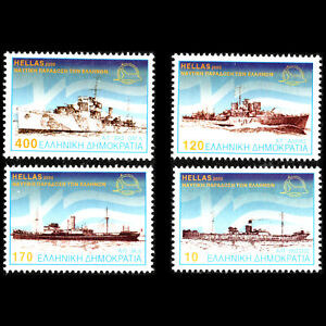 Greece-2000-Greek-Ships-Sc-1960-3-MNH