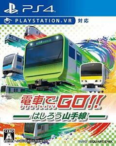 PS4 Densha de GO Hashirou Yamanote Sen Japan