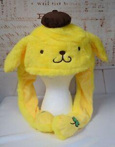 Sanrio Pom Pom purines Sombrero con orejas en movimiento Peluche Disfraz kawaii