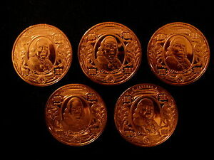 1 Ounce 999 Copper Round 100 Dollar Bill 5 Coins Ebay