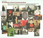 An Anthology of Chinese Experimental Music 1992-2008 by Various Artists (CD, Jun-2010, 4 Discs, Sub Rosa (Label))