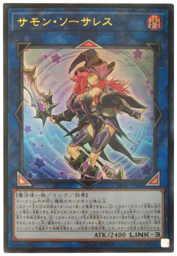 Yu-Gi-Oh Summon Sorceress VJMP-JP140 Ultra Rare Japanese
