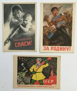 3 postcards contain images of posters WW2 Russia USSR [AH886]