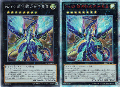 Galaxy-Eyes Prime Photon Dragon 20th Secret Yu-Gi-Oh card 20CP-JPF07 Number 62