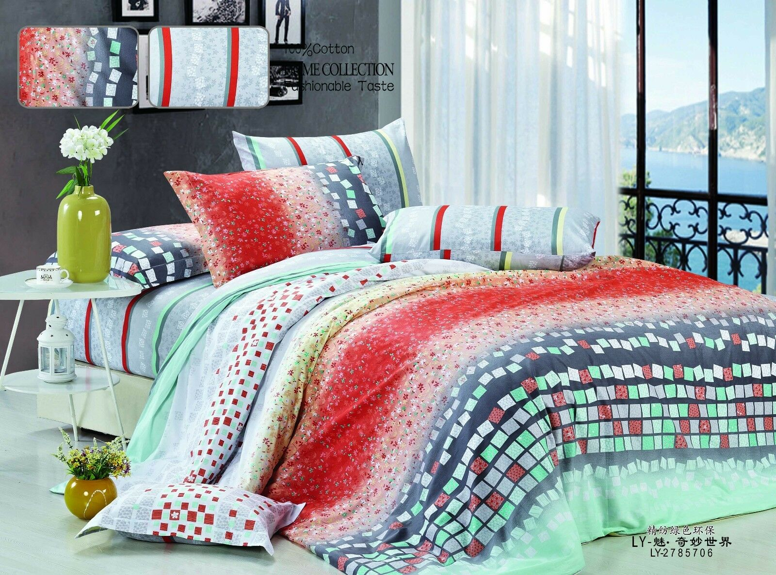 4 Pieces 100% Cotton , (quilt cover ,fitted sheet) Kit, Wonderful World ,