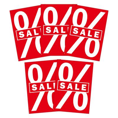Prozentzeichen Räumungsverkauf  Plakat I für Kundenstopper I DIN A1 A2 A3 A4 A5