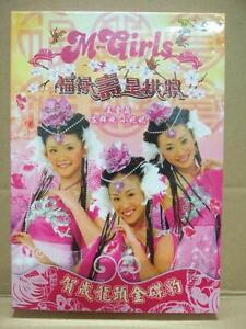 Dvd Teens Girls