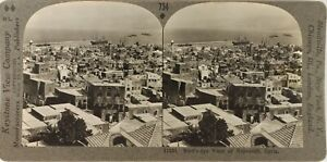 LIBAN Beyrouth, Photo Stereo Vintage Argentique PL62L12